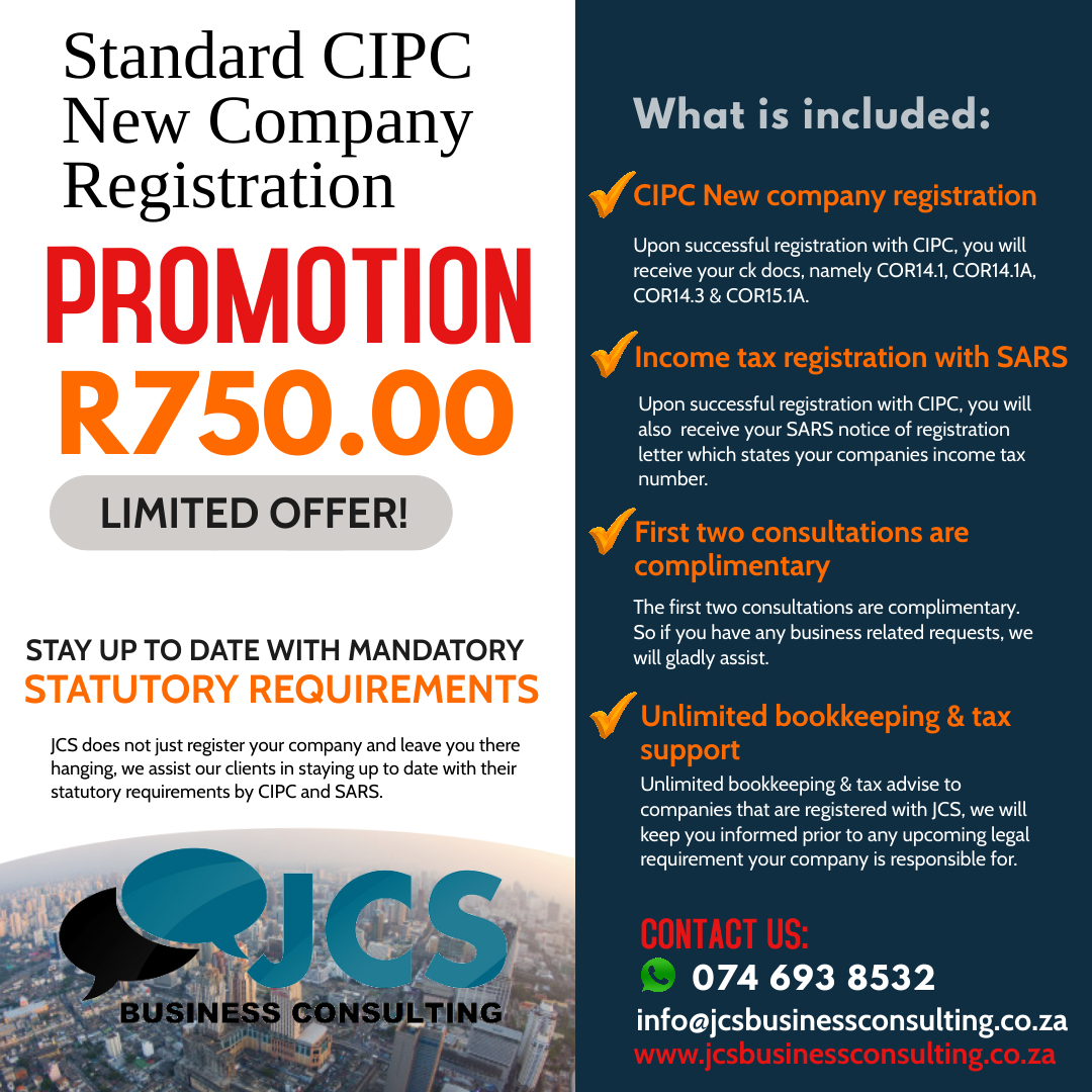 View our current promotions: